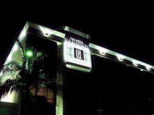 Custom Signs - The Hotel Hanford